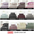 300TC Accessorize Quilt Doona Duvet Cover Set SINGLE DOUBLE QUEEN KING