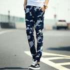 Mens Sweat Pants Fashion Blue Camo Harem Dance Slim Sport Feet Pants Trousers