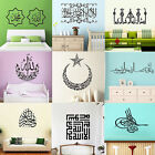 New Islamic Removable Wall Sticker Muslim Art Arabic Bismillah Quran Calligraphy