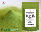 Ryu Mei Organic Matcha Green Tea Powder | Kyoto Japan | G6-25 | Super Food