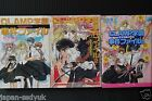 JAPAN novel: Clamp School Paranormal Investigators 1~3 Complete Set CLAMP