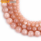 "Natural Gemstone Rainbow Sunstone Beads Strand 15"" Jewelry Making Loose Beads"