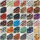 Natural Gemstone Smooth Round Loose Beads 15'  4mm 6mm 8mm 10mm 12mm