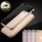 """ShockProof Silicone Rubber Clear Case Cover For iPhone 6/6S 4.7"""" 6/6S Plus 5.5"""""""
