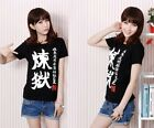 2016 Sexy The Two Patients Also Love Costume Cosplay Unisex Anime Top T-shirt