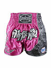 """Sandee Unbreakable Thai Shorts - Pink & Black - All Ages 26-36"""""""