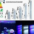 Chihiros A-Series 20-60cm 12-39W Aquatic Aquarium Fish Tank RGB LED Lamp Light