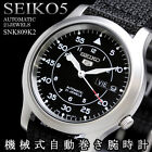 SEIKO 5 AUTOMATIC MEN WATCH SNK809K2 FREE EXPRESS BLACK NYLON BAND SNK809K2