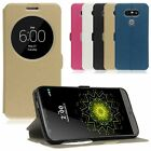 LG G5 Flip Leather Phone Case Cover Stand Slim Window View