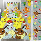 Pokemon Go Catch Single Rotary Duvet and Matching Curtains Set PREORDER!
