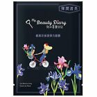 [MY BEAUTY DIARY] Iris Moisturizing Elasticity Facial Mask - 1 PC / 1 Box