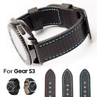 Carbon Fibre Outdoor Watch Band Strap for Samsung Gear S3 Classic/Frontier