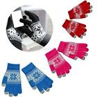 Touchable Screen Texting Gloves Winter Mittens Smart Phone Tablet Full Finger