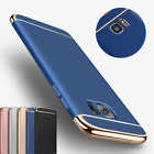 Luxury Shockproof Thin Armor Hard Back Case Cover For Samsung J7 A5 A7(2017) S8
