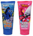 GBG BEAUTY Bath & Body 6 oz SCENTED BODY WASH Great For Kids New! *YOU CHOOSE*