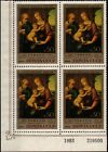 RUSSIA 1983 ART PAINTING HOLY FAMILY BY RAPHAEL BLOCK OF 4 STAMPS MNH