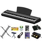 Chase P50 Digital Piano Fully Weighted Keys 88 Notes Now Available With 3 Pedals