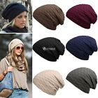 Unisex Men Women Casual Solid Stretchy Braid Pattern Knitted Beanie Hat DZ8801