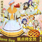 Jeu,LoveLive! Campus Idol Festival,Honoka Kousaka,Patissier Pucelle Vêtements
