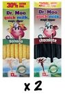 2 x Dr Moo Magic Quick Milk Magic Sipper Straws Banana Chocolate Flavour 26pcs