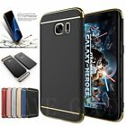 Ultra-thin 360° Shockproof Hard Slim Case Cover for Samsung Galaxy S6 / S7 Edge