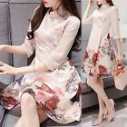 New Chinese Women's Floral Cheongsam 3/4 Sleeves Slim Fit Evening A-Line Dress