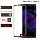 Full Curved Cover Tempered Glass Screen Protector for Samsung Galaxy S8 S8 Plus