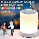 Nice Wireless Smart Stereo Bluetooth Speaker Colorful Touch LED Nightlight Lamp