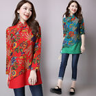 Women's Chinese Folk Casual Long Sleeve Cotton Lined Collar Tops T-Shirt Blouse