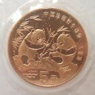 China 1993 Red Copper 5 Yuan Coin - Sealed in Original Plastic