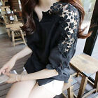 Fashion Women Lace Tops Short Sleeve Floral Shirt Casual Blouse Loose T-shirt