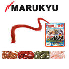Marukyu Power Isome Pink | Various Sizes | Artificial Baits