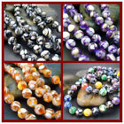 """8MM Mixed Shell Round Loose Beads Strand DIY Jewelry 16"""""""
