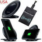 Wireless Charging Stand Qi Fast Charger Dock + Receiver For LG Phones
