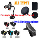 Universal Magnetic Car Air Vent Holder Mount Cradle Stand For Cell Phone GPS Lot