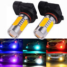 2Pcs 7.5W H1/H3/H4/H7/H8 H11 COB LED Car Driving Fog Light Lamp Bulb Headlight