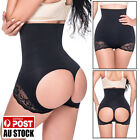 AU Tummy Control Booty Lift Butt Lifter Enhancer Bum Body Shaper Slimmer Panties