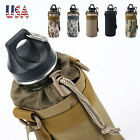 US STOCK Tactical Military Molle System Water Bottle Bag Kettle Pouch Holder Bag
