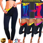Sweat Sauna Body Shaper Slimming Pants Thermo Neoprene Gym Weight Loss USPS N075