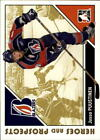 2007-08 ITG Heroes and Prospects Hockey Card Pick