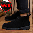 New Ankle Boots New Fashion Men's Casual Shoes Korean Leisure Hot Stylish