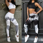 Sports Ladies Yoga Pants Fitness Leggings Running Gym Exercise Floral Trousers