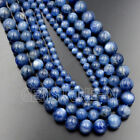 "Natural Grade AA Kyanite Gemstones Round Beads 16"" 4mm 6mm 8mm 9mm 10mm"