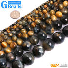 Natural AAA Grade Dream Lace Tiger's Eye Gemstone Round Beads For Jewelry Making