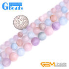 Natural Round MultiColor Quartz Semi Gemstone Matte Frost Jewelry Make Beads 15""