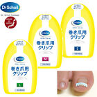 Dr Scholl☆Japan-clip for ingrown toenail caring toenail curve All♪3sizeTracking.