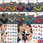 Fashion Bohemian Earrings Womens Flower Tassel  Boho Dangle Ear Jewelry Stud Uk