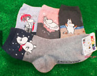 Finland Suomi Sweet Lolita Moomin Different Pattern Quality Ankle Cotton Socks