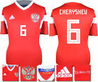 CHERYSHEV 6 - RUSSIA HOME 2018 WORLD CUP ADIDAS SHIRT SS = ADULTS