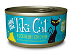 Tiki Cat Puka Puka Luau Grain Free Succulent Chicken in Chic